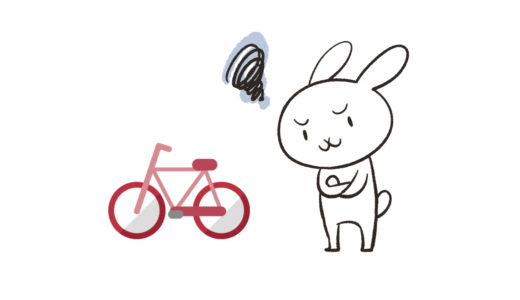 ロードバイクのトレーニングで伸び悩みを感じたらチェックしたい行動パターン